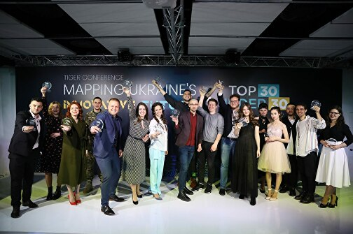 Top 30 Under 30 by Kyiv Post